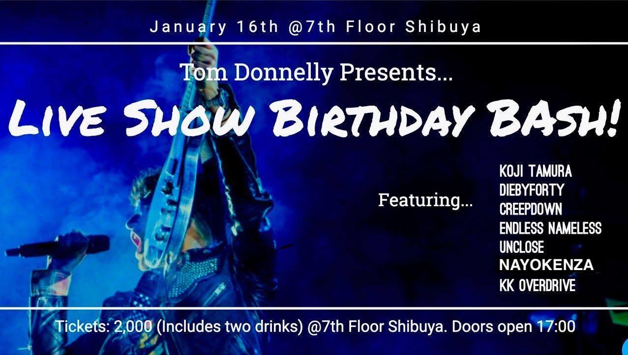 Tom Donnelly presents – Live Show Birthday Bash! ※開場開演時間が変更になりました