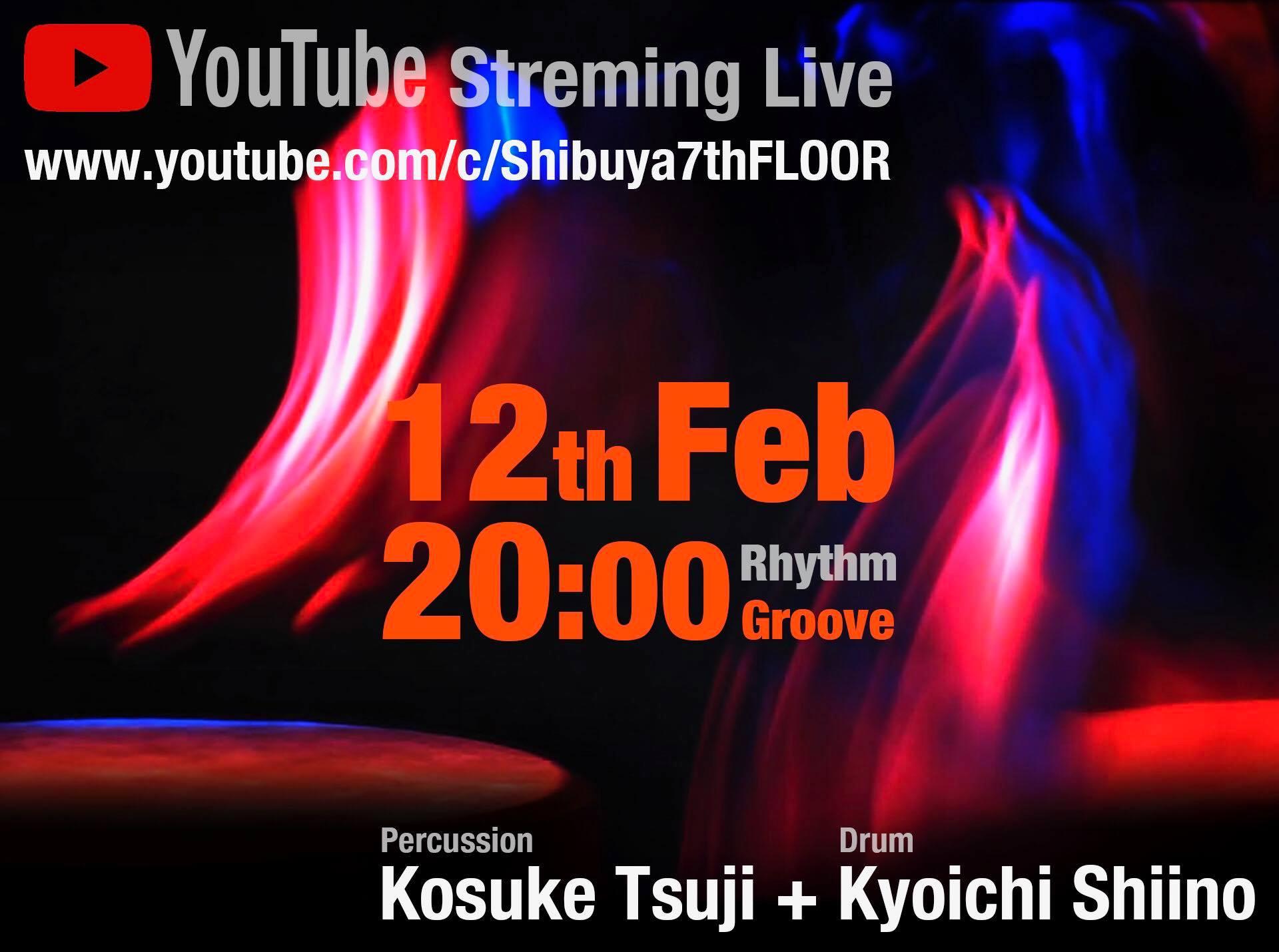 【配信】 辻コースケsolo live streaming guest:椎野恭一