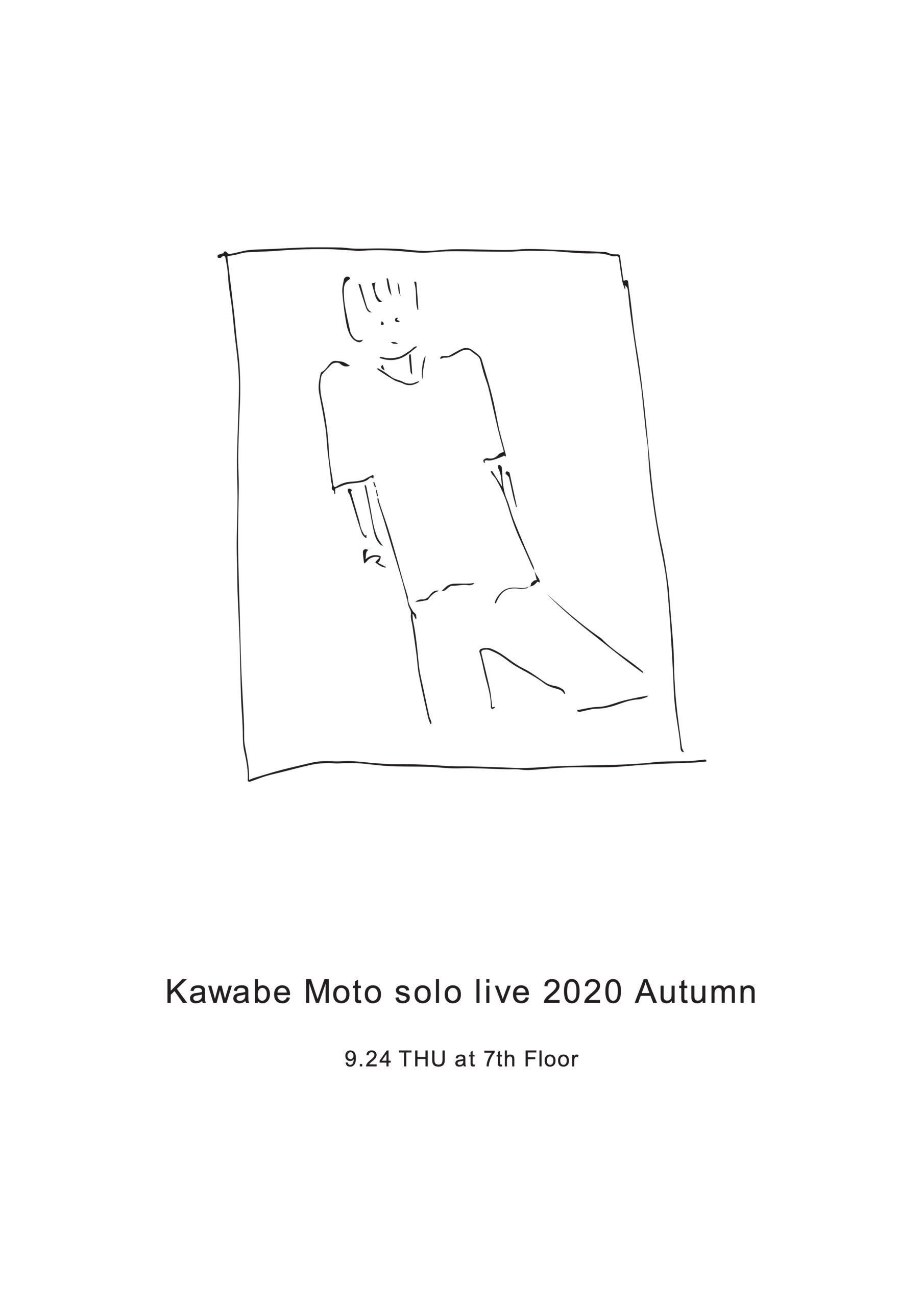 Kawabe Moto solo live 2020 Autumn