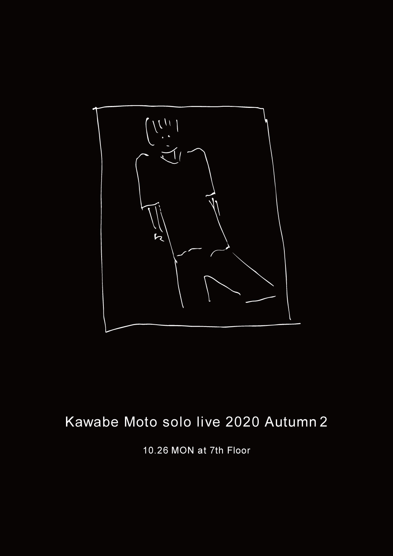 Kawabe Moto solo live 2020 Autumn 2