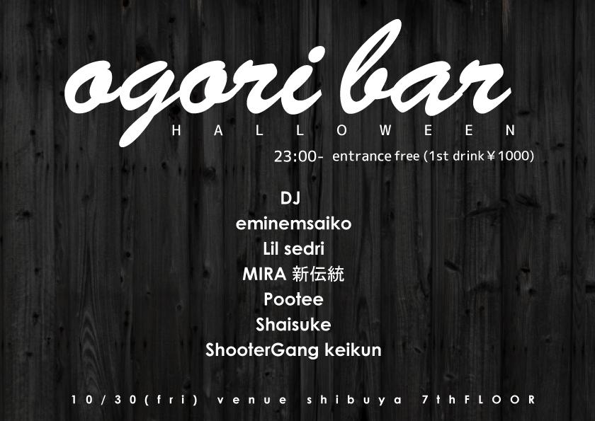 ogori bar -HALOWEEN-