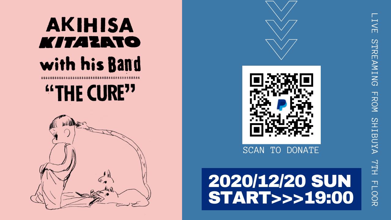 "【無観客配信】""The Cure"""