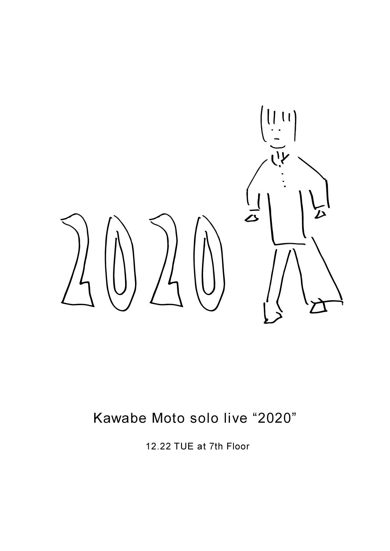 "Kawabe Moto solo live ""2020"""