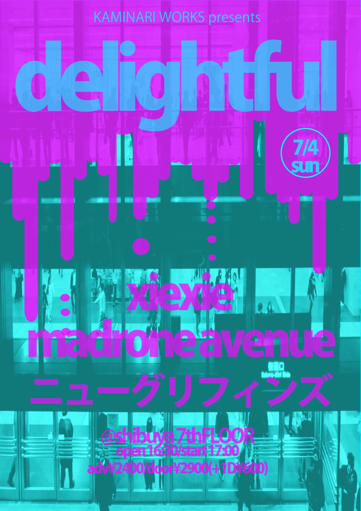 ※振替公演 KAMINARI WORKS presents「delightful」