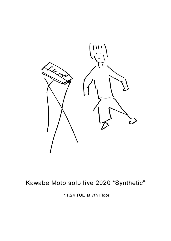 "Kawabe Moto solo live 2020 ""Synthetic"""