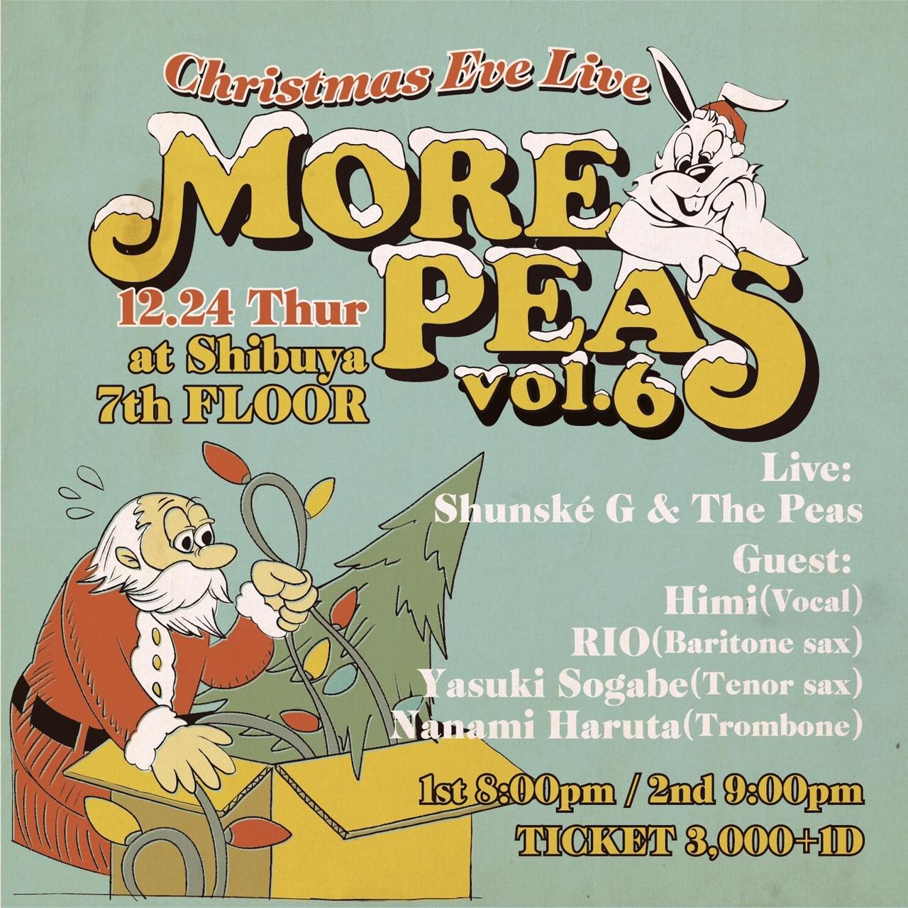 『MORE PEAS Vol.6 -Christmas Eve Live-』