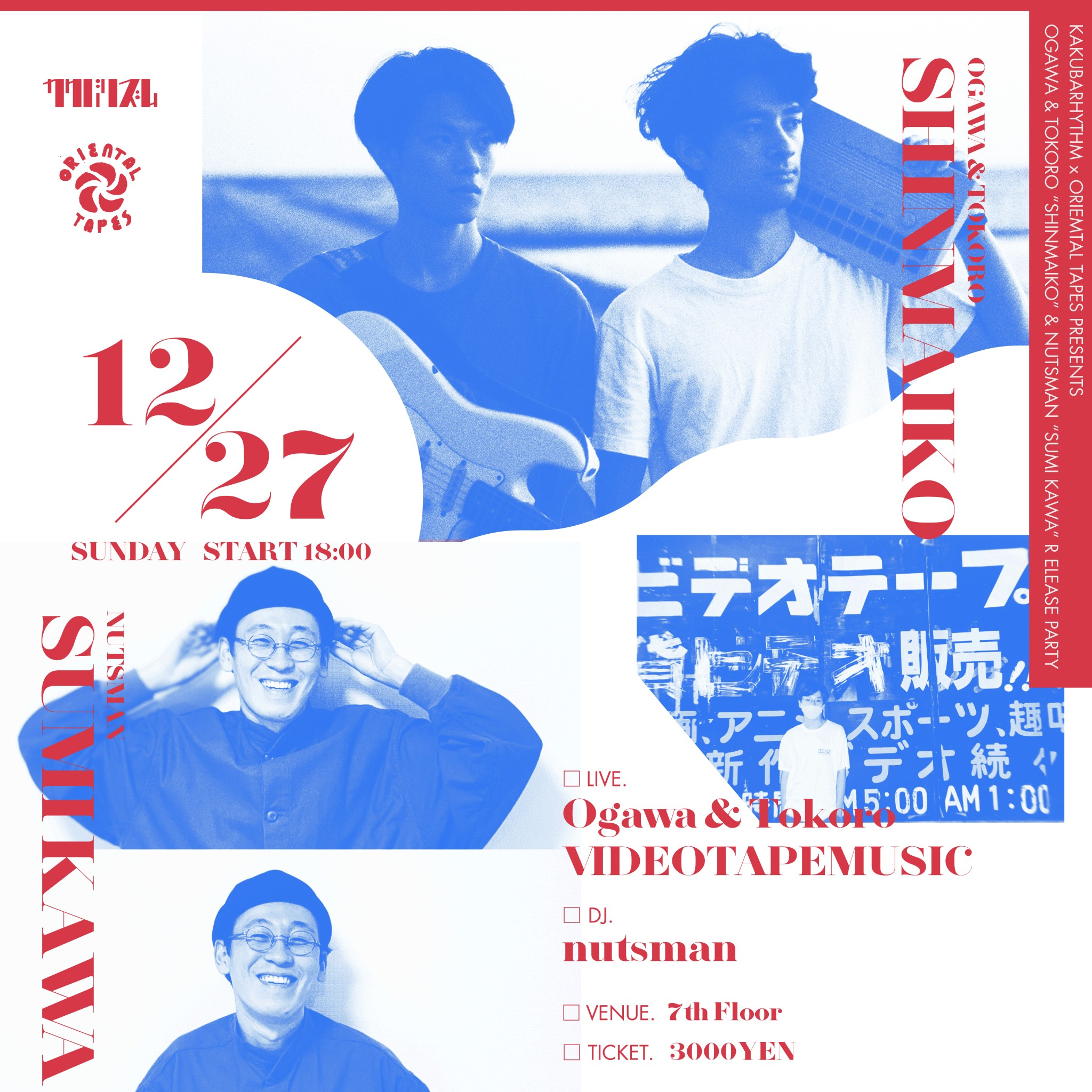 "KAKUBARHYTHM x Oriental Tapes presents Ogawa & Tokoro ""Shinmaiko"" & nutsman ""sumi kawa"" Release Party"