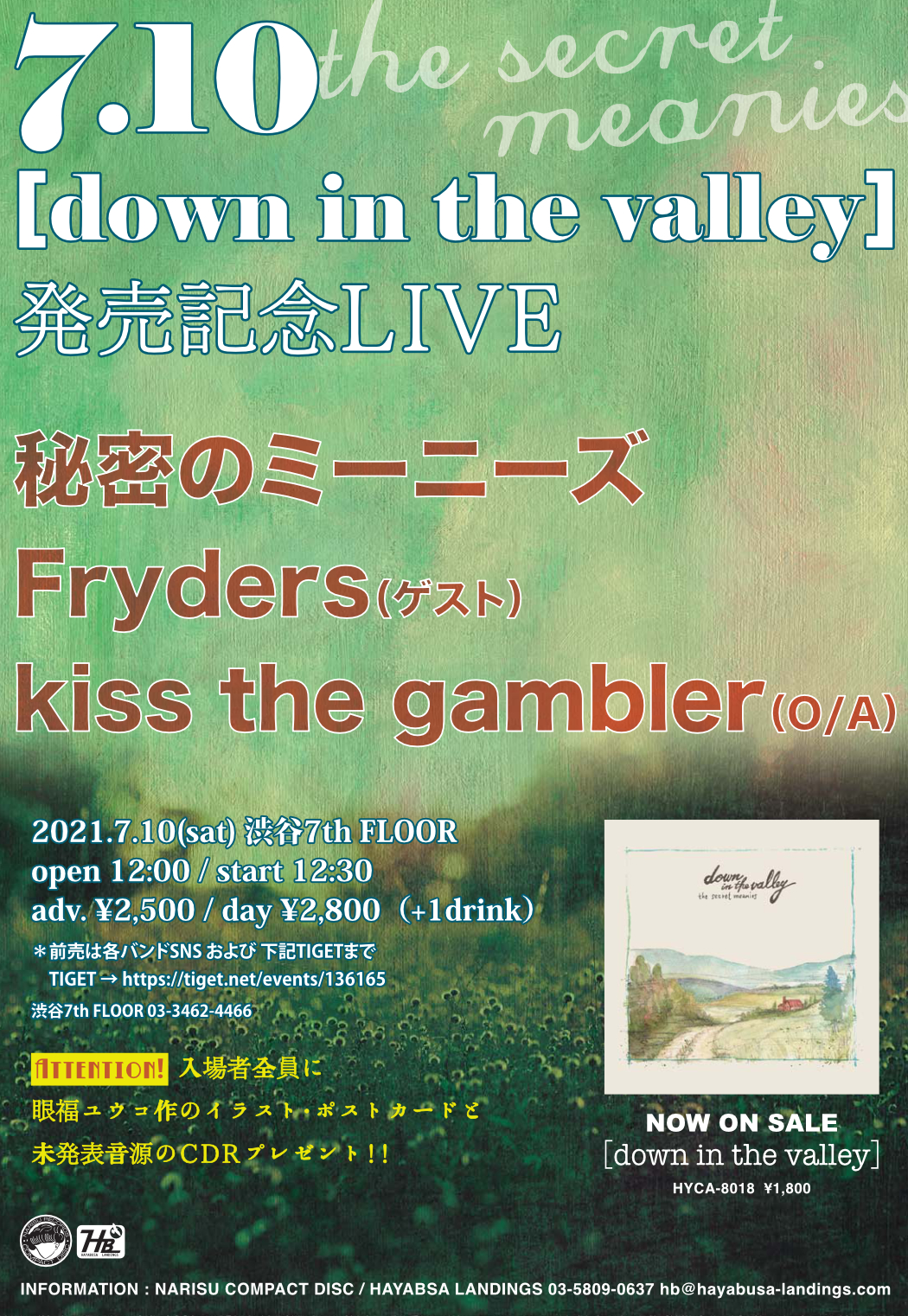 [down in the valley]発売記念LIVE