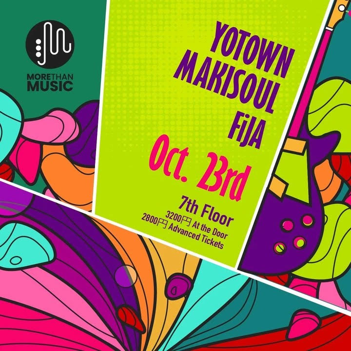 7th Floor Funk:YOTOWN, MAKISOUL, FiJA