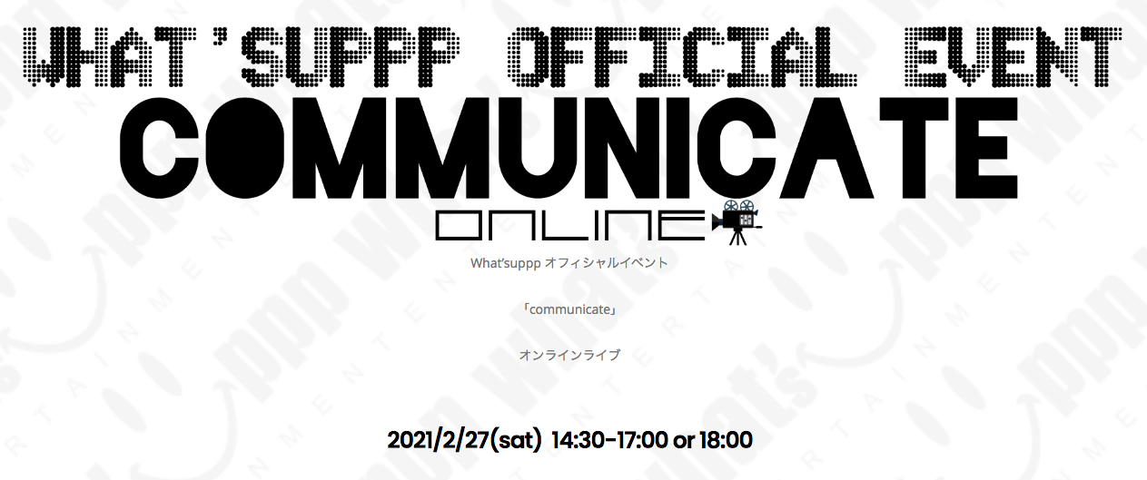 What'suppp official event COMMUNICATE ONLINE